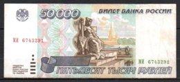 329-Russie Billet De 50 000 Roubles 1995 MH674 - Russie