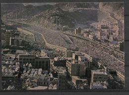 SAUDI ARABIA POSTCARD , VIEW CARD ARIVAL VIEW OF MUNA PILGRIMAGE IN HAJJ - Saudi Arabia