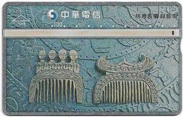 Taiwan - Chunghwa Telecom - L&G - Carving Combs - 720B - 1997, 100U, Used - Taiwan (Formosa)