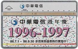 Taiwan - Chunghwa Telecom - L&G - 1996-1997 Chunghwa Commem. - 718E - 1997, 100U, Used - Taiwan (Formosa)
