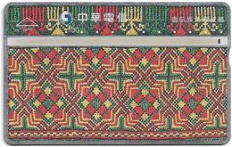 Taiwan - Chunghwa Telecom - L&G - A Tribe Beautiful Weaving - 792F - 1997, 100U, Used - Taiwan (Formosa)
