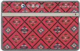 Taiwan - Chunghwa Telecom - L&G - A Tribe Miracle Weaving - 721F - 1997, 100U, Used - Taiwan (Formosa)