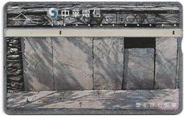 Taiwan - Chunghwa Telecom - L&G - Old Stone House - 709B - 1997, 100U, Used - Taiwan (Formosa)