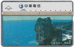 Taiwan - Chunghwa Telecom - L&G - Old Man Rock - 757G - 1997, 100U, Used - Taiwan (Formosa)