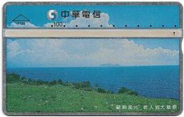 Taiwan - Chunghwa Telecom - L&G - Land Of Grass - 769F - 1997, 100U, Used - Taiwan (Formosa)