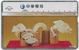 Taiwan - Chunghwa Telecom - L&G - Dragon - 635K - 1996, 100U, Used - Taiwan (Formosa)