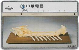 Taiwan - Chunghwa Telecom - L&G - Dragon Boat - 683C - 1997, 100U, Used - Taiwan (Formosa)