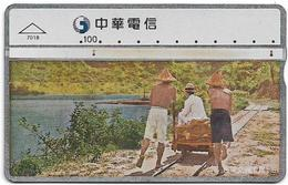 Taiwan - Chunghwa Telecom - L&G - Early Transportation Apparatus 3 - 695K - 1996, 100U, Used - Taiwan (Formosa)