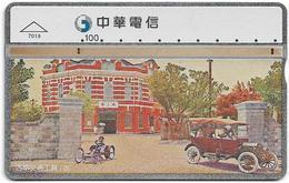 Taiwan - Chunghwa Telecom - L&G - Early Transportation Apparatus 4 - 648A - 1996, 100U, Used - Taiwan (Formosa)
