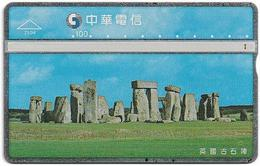 Taiwan - Chunghwa Telecom - L&G - Ancient Stonehenge - 769C - 1997, 100U, Used - Taiwan (Formosa)