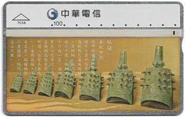 Taiwan - Chunghwa Telecom - L&G - Fantastic Bells - 714G - 1997, 100U, Used - Taiwan (Formosa)