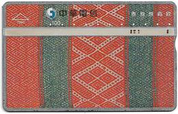 Taiwan - Chunghwa Telecom - L&G - Fantastic Weaving - 720F - 1997, 100U, Used - Taiwan (Formosa)