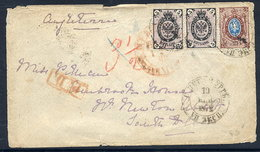 RUSSIA 1872 Envelope To England With 5 K. X 2, 10 K.   Michel 20x, 21x - 1857-1916 Empire