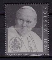 2003 - VATICANO-POLONIA, 25° Anniv. Pontificato Di Giovanni Paolo II, Emissione Congiunta - MNH ** - Emissioni Congiunte