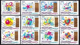 FRANCE AUTOADHESIFS OBLITERES-SERIE COMPLETE-12 TIMBRES VOEUX A GRATTER 2017-TIMBRES NON GRATES-N° YVERT 1490 A 1501 - France