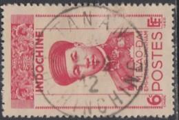 Indochine Province De La Cochinchine - Tanan Sur N° 239 (YT) N° 242 (AM). Oblitération. - Oblitérés