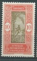 Dahomey -  Yvert N° 70   * *  Bce 19319 - Dahomey (1899-1944)