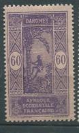 Dahomey -  Yvert N° 75   *  Bce 19322 - Unused Stamps