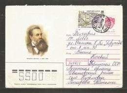 FRIEDRICH ENGELS - USSR - RUSSIA Traveled Cover To BULGARIA   - D 4029 - Persönlichkeiten