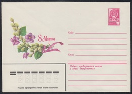14595 RUSSIA 1980 ENTIER COVER Mint MARCH 8 WOMAN DAY MOTHER Celebration FLOWER FLOWERS FLEUR FLEURS BLUME USSR 580 - Muttertag