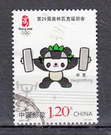 China 2007 Mi Nr 3885 : Olympische Spelen Peking, Gewichtheffen , Weightlifting - 1949 - ... République Populaire