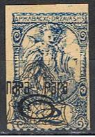 YOUGOSLAVIE 58 // YVERT 15 JOURNAUX // 1921   NEUF - Zeitungsmarken