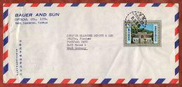 Luftpost, Chiang Kaishek, Taichung Nach Mainz 1976 (73581) - 1945-... Republik China
