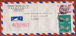 Luftpost, Expres?, Kaempfende Haehne U.a., Taipei Nach Mainz 1975 (73585) - 1945-... Republik China