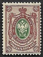 RUSSIE  1917-19  -  YT   118 - NEUF** - Unused Stamps