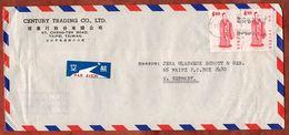 Luftpost, Kaiser Shun, Taipei Nach Mainz 1974 (73587) - Briefe U. Dokumente