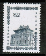 REPUBLIC Of CHINA  Scott # 1402* VF UNUSED No Gum As Issued (Stamp Scan # 502) - 1945-... Republic Of China