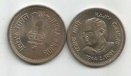 India 1 Rupee 1991. RAJIV GANDHI 1944-1991 UNC KM#89 High Grade - Inde