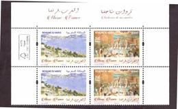 Maroc. Coin De 4 Timbres De 2019. Emission Commune Maroc-France. Art. Tableaux. Majorelle Et Cézanne. - Kunst