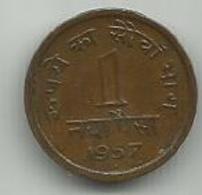 India 1 Paisa 1957. - Inde