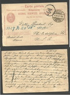 Switzerland - Stationery. 1907 (4 June) Bern - USA, Philadelphia (12 Oct) 10c Red Statonary Card. Fine Transatlantic Usa - Switzerland