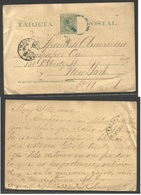 CUBA - Stationery. 1896 (23 July) Sagua - USA, NYC (1 Aug) 2c Green Stationary Card, Blue Cds. VF. - Non Classés