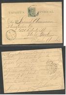 CUBA - Stationery. 1896 (June 17) Sagua - USA, NYC (29 June) 2c Green/yellow Stationery Card, Blue Cd. XF. - Non Classés