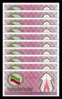 Tartaristán Tatarstan Lot Bundle 10 Banknotes 100 Rubles 1991-1992 Pick 5b SC UNC - Tatarstan