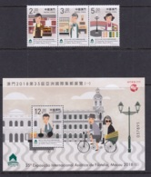 5.- MACAU 2018 35th Asian International Stamp Exhibition - BIKE - 1999-... Región Administrativa Especial De China
