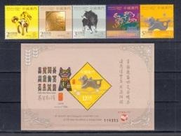 4.- MACAU 2018 CHINESE LUNA YEAR - YEAR OF THE DOG - 1999-... Región Administrativa Especial De China