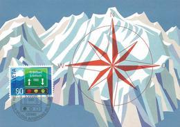 Switzerland 1980 Airolo Gotthard Tunnel Opening Mountain Maximumcard - Geologie