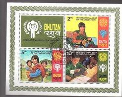 1979 YIC International Year Of The Child VF Used Block  (86) - Bhutan
