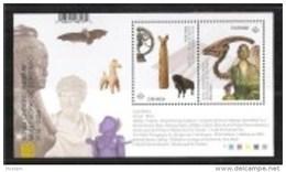 CANADA. 2014, #2724, ROYAL MUSEUM Of ONTARIO  SS MNH - Blocs-feuillets