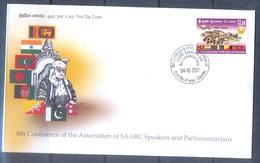 K1211- Sri Lanka 2017. (PKR) 8th Conference Of The Association Of SAARC Speakers & Parliamentarians. - Sri Lanka (Ceylon) (1948-...)
