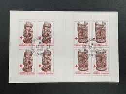 Carnet Croix-Rouge 1980 N° 2029 Avec Cachet à Date De 1980  TB - Carnets