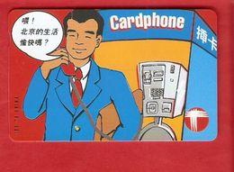 HONG KONG  - Magnetic Phonecard - Hong Kong