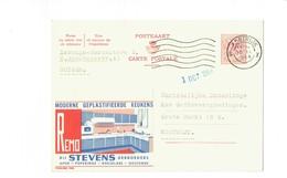 Publibel 1985 - REMO STEVENS - 0226 - Stamped Stationery