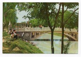 1981 CHINA, PIENCHING PARK, BRIDGE - China