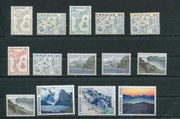 Foroyar - 1975 Annata Completa | Complete Year Set ** - Isole Faroer