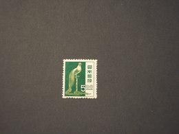 GIAPPONE - 1951 UCCELLO - NUOVO(++) - 1989-... Emperor Akihito (Heisei Era)